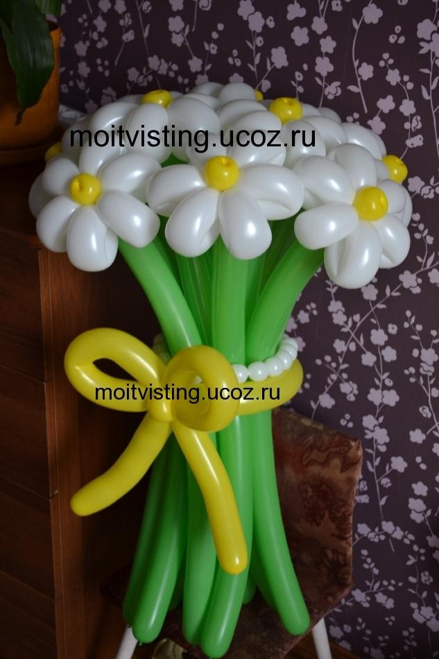 Поделки из шаров пошагово с фото